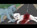 смерти котов воителей