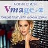 Модные платья от Vmage.ru