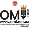 Объединение мастеров искусства Украины «ОМИ»