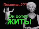 Песня-бомба Светлана Копылова.