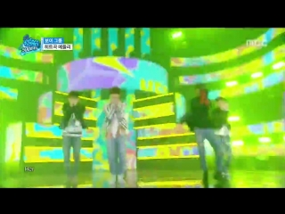 160416 Up10tion - 12_30 + H.E.R + Love Me Right (Cover Beast, Block B, EXO) @ Sh