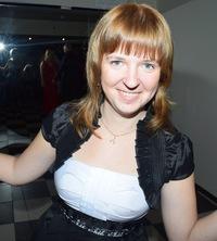 Юлия Степченко
