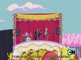 Отрывок.Adventure Time - Время приключений 7 сезон 36 серия. Музыкальная яма, Марси.
