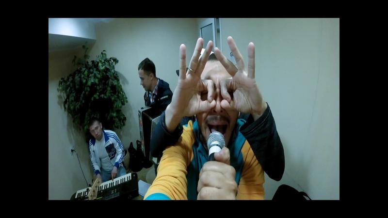 Руки Вверх - Без ливчика мала