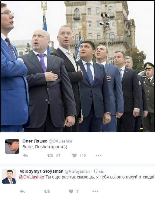 """Луценко о возможном объявлении подозрения Путину и Медведеву: """"Мы работаем"""" - Цензор.НЕТ 1126"""
