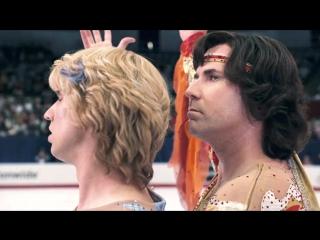 ТНТ-Комедия - Лезвия славы: Звездуны на льду