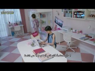 Love O2O - 2016 E08 [AR] [asians-lovers]