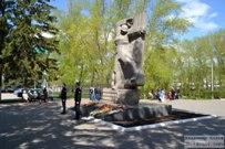 07 мая 2014 - Прогулка по Жигулёвску вокруг парка им. 40-летия ВЛКСМ