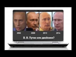 Людмила Путина заявила Моего мужа давно нет в живых ...