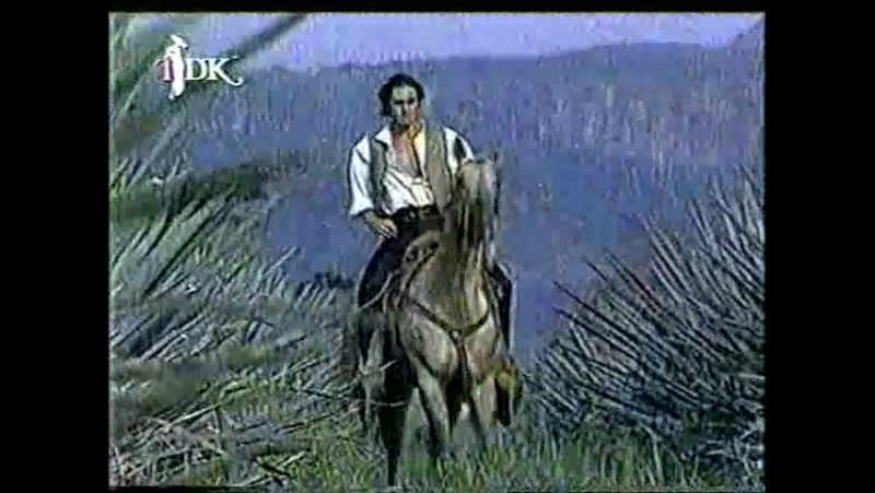 Асуль Текила 131-132 серии