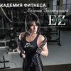 Evgenia Zolotukhina