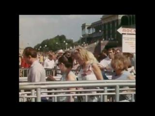 ✩ Клип на песню Лето видео 80-х годов СССР Виктор Цой группа Кино