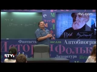 Открытый урок с Дмитрием Быковым. Про что Отцы и дети