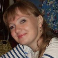 Katyusha Palilova