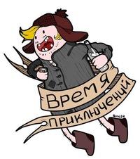 Денис Красников