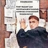 Anton Kirsanov