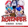 18.02.2017 - Distemper в Минске // клуб RePublic