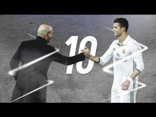 Реал Мадрид ● ТОП-10 голов 2016 ● HD
