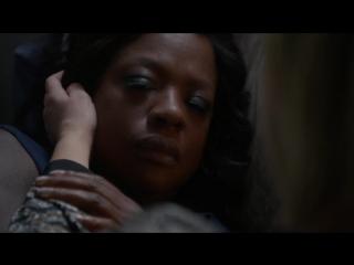 Как избежать наказания за убийство 3 сезон 9 серия (SunshineStudio)