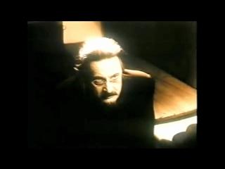 Троцкий х/ф 1993 г. Трейлер
