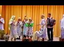 Фольклорный Ансамбль Яшь Йорэклэр из с Конь На концерте для гостей из Башкорстостана в Шалях