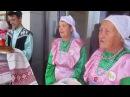 Ансамбль Яшь Йорэклэр из с Конь 29 08 16 Встреча гостей из Башкортостана в Шалях