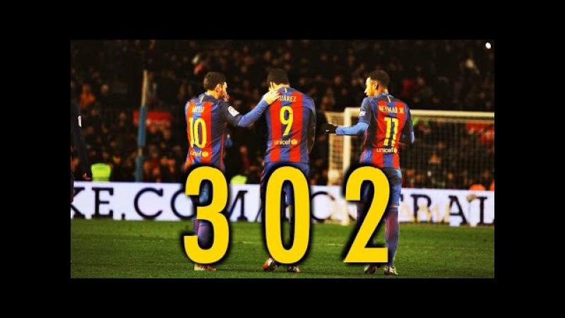 MSN ● All 302 Goals ● Messi Suarez Neymar ||HD||