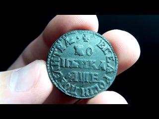монета Петра Великого копейка 1705 года