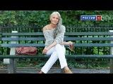 Любовь после 50 -2016- мелодрамы 2016, фильмы про любовь