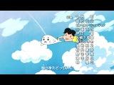 Мальчик Асибэ вперёд, вперёд, Гома-тян! 12 серия русские субтитры AniPlay.TV Shounen Ashibe Go! Go! Goma-chan