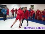 Техника Самбо .Бросок через плечов движении Абросимов Александр Калинин Андрей