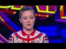Comedy Баттл. Суперсезон - Александра Перевертайло (1 тур) 25.04.2014
