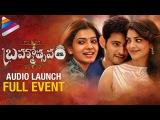 Brahmotsavam Audio Launch | Full Event | Mahesh Babu | Samantha | Kajal Aggarwal | Telugu Filmnagar