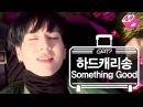 GOT7's Hard Carry Hard Carry Song Something Good Ep 9 Part 6