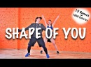 SHAPE OF YOU - Ed Sheeran (Remix) | Dance Fitness | Functional Training OFP PRO