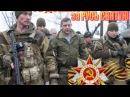 Сергей Тимошенко- Это война,брат
