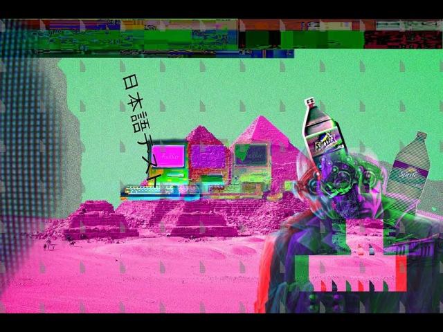 Aesthetic Memes | 1½ Hour Vaporwave Mix