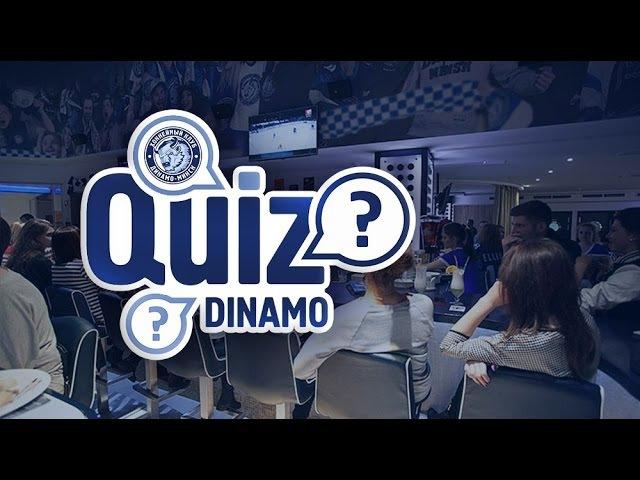 Pub Quiz в стиле «Динамо»: первая игра второго сезона
