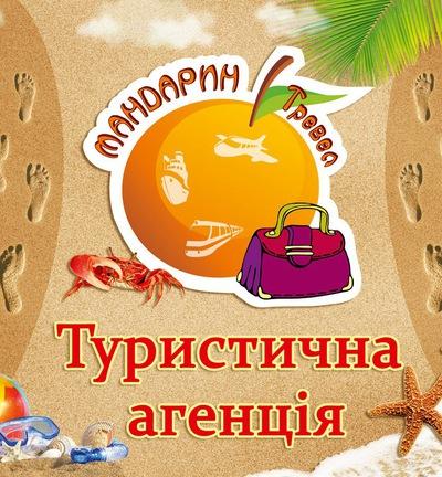 Наталья Люховец