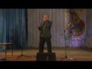 Савин Владимир с песней Женщина -воздух