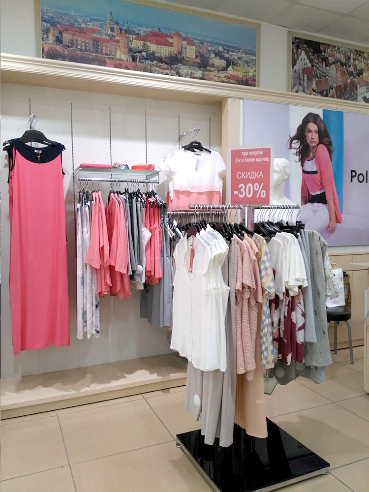 Купить Женскую Одежду Польского Производства