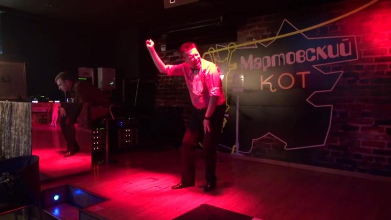 Танцевальная импровизация ведущего.
