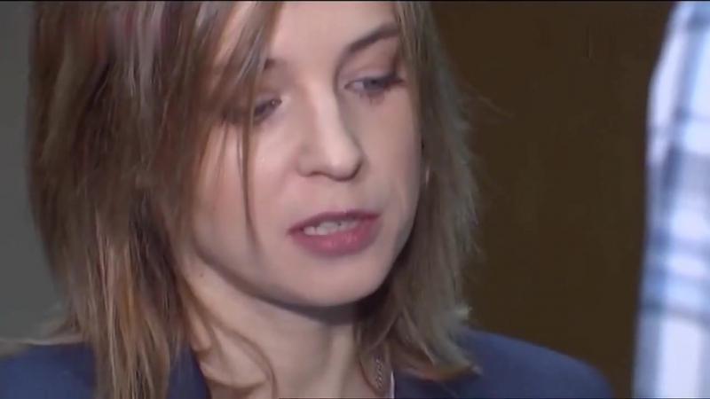 05.10.2016 Der erste Arbeitstag des Staatsduma - Abgeordnete Natalia Poklonsky