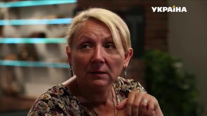 Віра Іванівна про зраду. «Реальна містика»