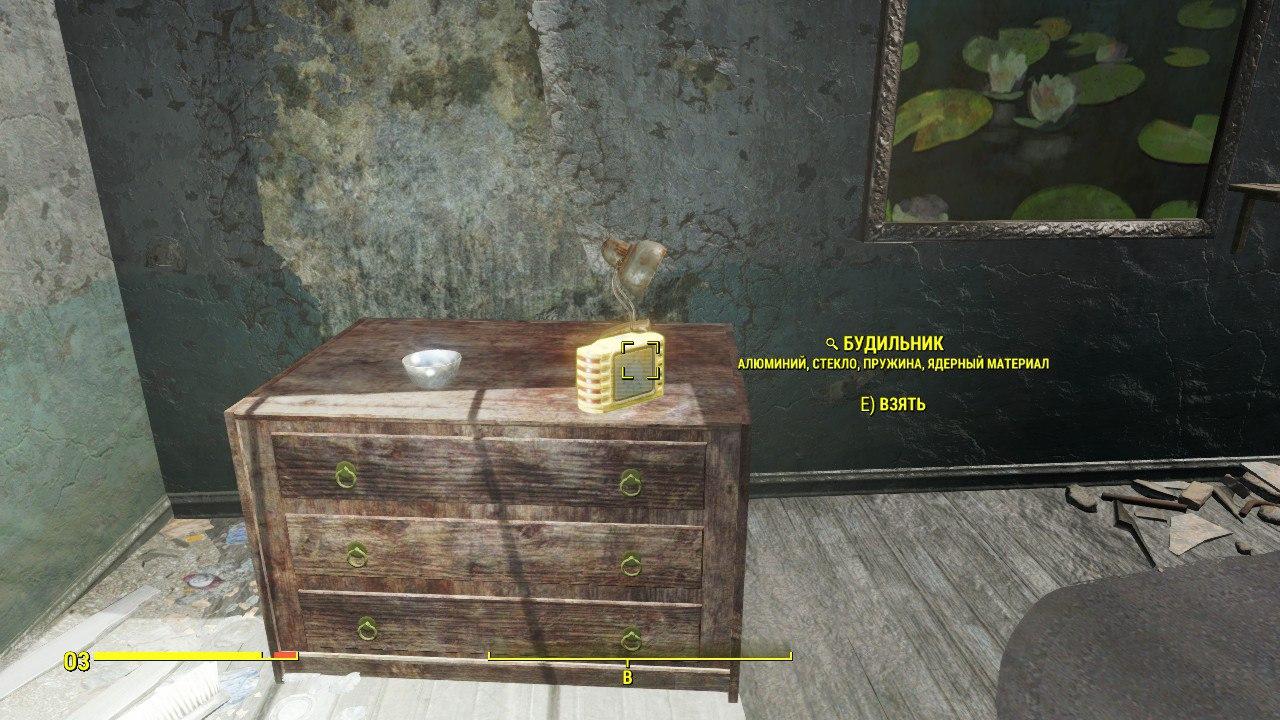 FOW SORT - Сортировка инвентаря для Fallout 4 - Скриншот 2