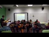 Корпоративные курсы гитары в Юниум. Би-2 + Чичерина - Мой Рок-н-Ролл