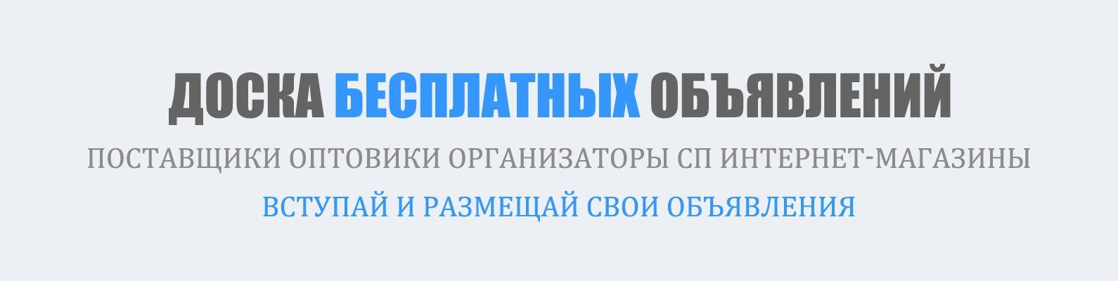 9ed902c330f Поставщики