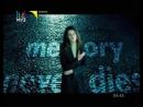 Ариана - Под испанским небом (Happyendless remix)