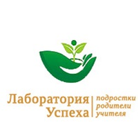 Логотип Лаборатория Успеха