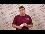 Видео Монтаж мятой вставки для натяжного потолка.